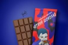 Упаковка 25 - kwork.ru