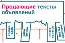 Чистка и сортировка почты 12 - kwork.ru