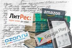 Помогу с покупкой товаров через интернет 20 - kwork.ru