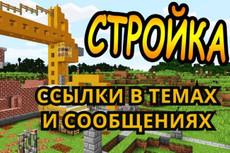 115 соц. сигналов с различных сетей G+, FB, TW, ОД 24 - kwork.ru