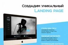 Установка Битрикс на хостинг 8 - kwork.ru