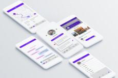 Дизайн landing page до 3 экранов 60 - kwork.ru