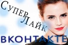 Обработка видео по вашему желанию 35 - kwork.ru