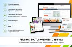 Сайт на Битрикс 20 - kwork.ru