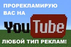 Сделаю gif анимацию из изображений качественно 15 - kwork.ru