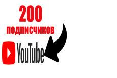 Создам до 50 e-mail адресов 13 - kwork.ru
