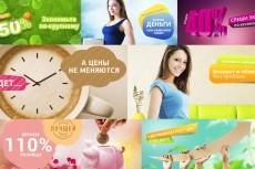 Создание эффектного дизайна сайта 37 - kwork.ru