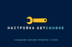 Проконсультирую по настройке сервера для любых задач 12 - kwork.ru
