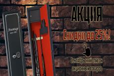 Качественный дизайн подарочных сертификатов 38 - kwork.ru