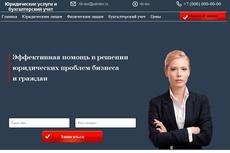 Готовый сайт для продажи входных, металлических дверей 15 - kwork.ru