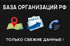 Разработаю дизайн листовки или флаера 27 - kwork.ru