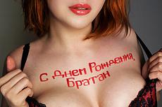 Сделаю сигну в сердечке. +Бонус Gif фото в подарок 8 - kwork.ru