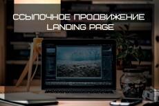 Увеличу количество уникальных посетителей от 50 до 500 в сутки + Бонус 32 - kwork.ru