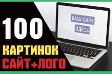 Верстка каталога, брошюры, журнала 39 - kwork.ru