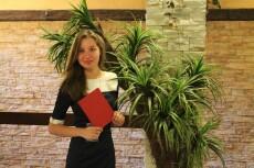 Напишу диплом 19 - kwork.ru