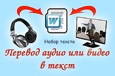 Создам для вас рекламный ролик дудл-видео 5 - kwork.ru