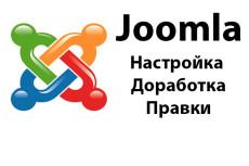 Установка или настройка Asterisk 4 - kwork.ru