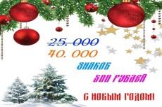 Наберу текст на русском или английском языке 33 - kwork.ru