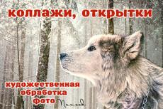 Меню, Винные карты, Салат-бар, Чайные карты,  каталоги 16 - kwork.ru