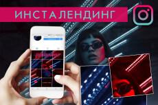 Видео для Сторис и постов в Инстаграм. Дам креатив и уникальность 18 - kwork.ru