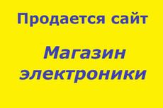 Продаю сайт. Физ. культура после 50 лет. На английском. Есть демо. 2 3 - kwork.ru