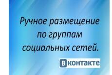 База компаний, предприятий, организаций Московской области 32 - kwork.ru