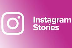 Создам обложки твоей мечты для Instagram сторис 17 - kwork.ru