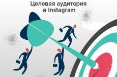 Каталог продукции или рекламный каталог - дизайн и верстка 27 - kwork.ru