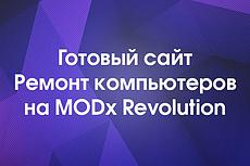 Продам компьютерный блог есть демо 2 - kwork.ru