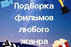 Статьи про косметологию 2 - kwork.ru