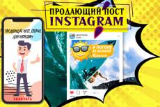 Статьи о гаджетах и технологиях 13 - kwork.ru