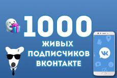 10000+ шаблонов Instagram c обновлениями 21 - kwork.ru