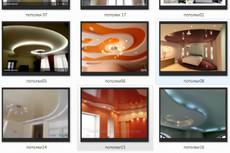 Подберу подходящие  картинки к статьям, сайтам 11 - kwork.ru