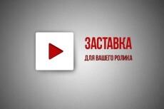 Лучше выполню обработку-монтаж видео 4 - kwork.ru