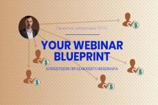 Менеджмент проектов 21 - kwork.ru