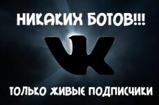 Уникальное Торговое Предложение (УТП)-продающий заголовок 3 - kwork.ru