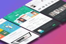 Красочный дизайн экрана вашего сайта, Landing Page 16 - kwork.ru