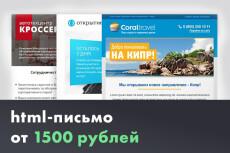 Дизайн мобильных приложений 28 - kwork.ru