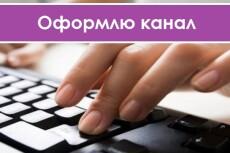 Качественно переведу с аудио и видео в текст 4 - kwork.ru