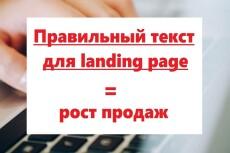 Напишу SEO-тексты для бизнеса объемом до 5000 символов 4 - kwork.ru