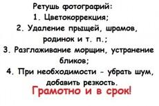 Транскрибация текста, набор текста 3 - kwork.ru