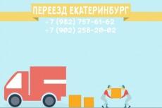 Сделаю обложку для вашей песни 24 - kwork.ru