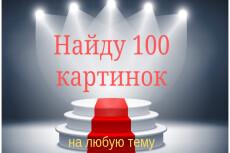 Холодный обзвон потенциальных клиентов 33 - kwork.ru