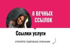 Сервис фриланс-услуг 90 - kwork.ru