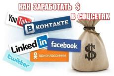 Помогу построить систему маркетинга вашего бизнеса 11 - kwork.ru