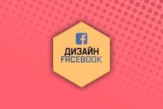 Перевод в текст. Аудио и видео до 60 минут 4 - kwork.ru