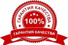 Выполню видео монтаж/видео презентацию/обработку видео 14 - kwork.ru