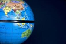 Проведу онлайн-консультацию по географии 4 - kwork.ru