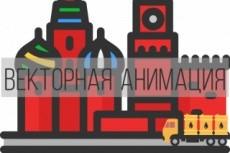 Создам интро заставку 59 - kwork.ru