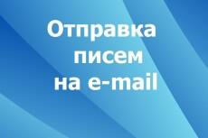 Соберу вручную e-mail адреса, номера телефонов для холодных звонков 5 - kwork.ru
